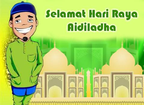 Salam Aidiladha 2014