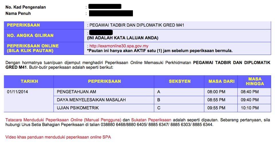 Exam PTD 2014