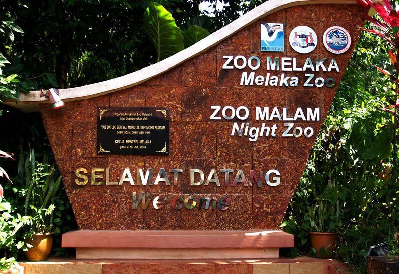 Homestay Melaka Bukit Katil