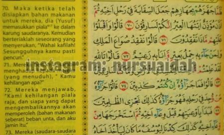 Quran Pelangi