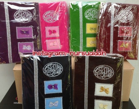 Quran Pelangi 6