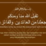 Sunnah Nabi Menyambut Hari Raya Aidilfitri