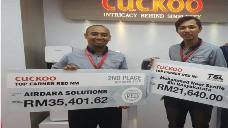 Cuckoo Peluang Perniagaan Online