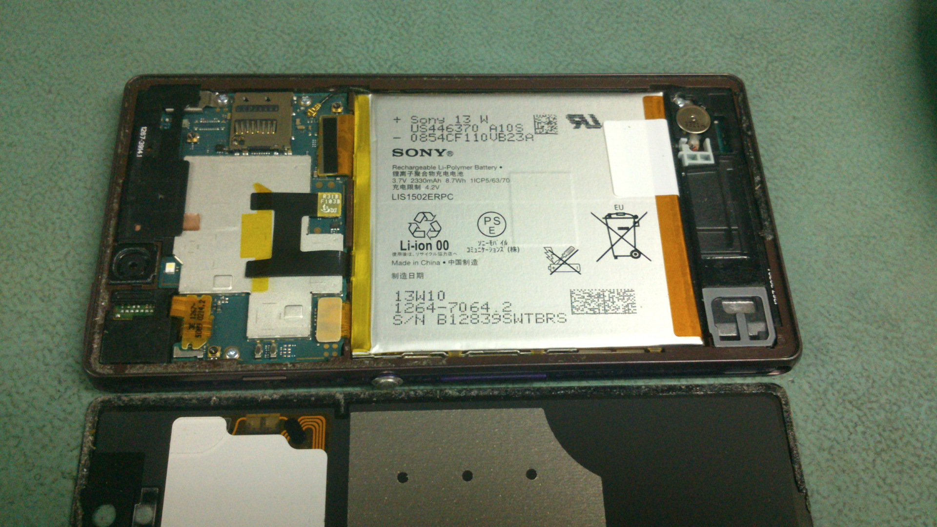 Repair Sony Xperia Z1 Dengan BenAbas Gadget
