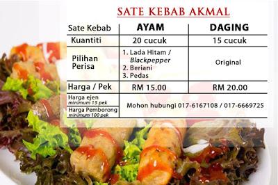 Sate Kebab Akmal Harga