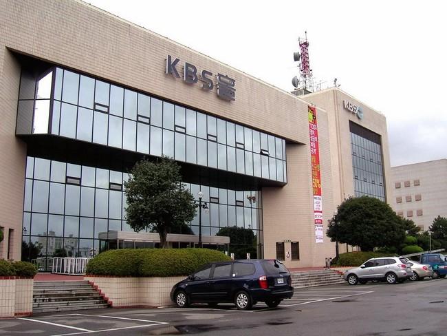 KBS-travel-korea-murah-giler