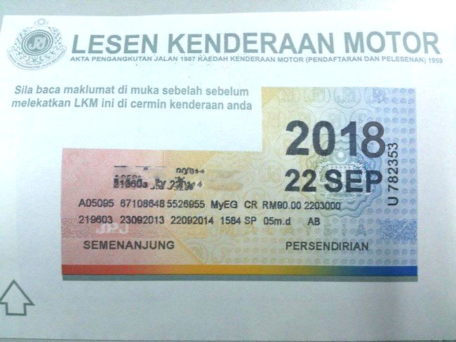 renew-roadtax-online-medium