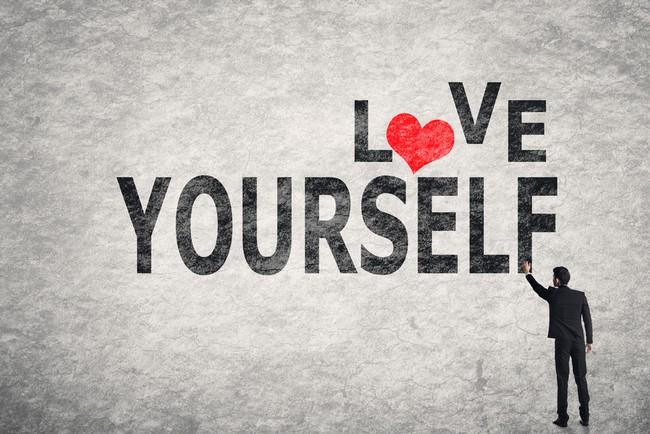 sayangi diri sendiri
