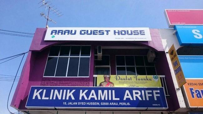 arau guesthouse homestay