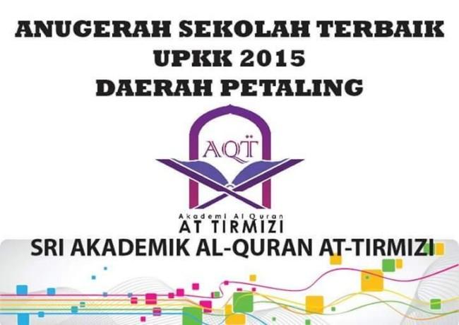 anugerah sekolah terbaik belajar mengaji sri akademi alquran (2)