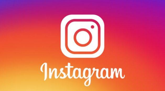 aplikasi instagram dan cara menjual