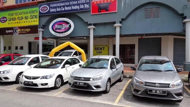 get-a-car-rental-service