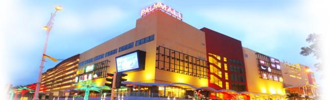 pall-mall-seremban