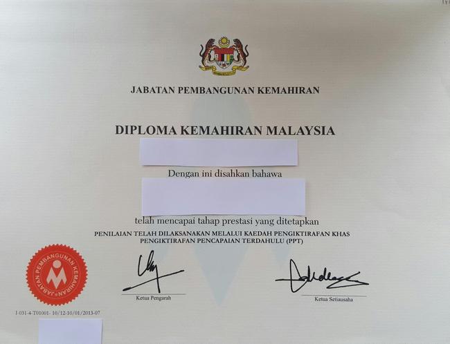 Cara Memohon Sijil Dan Diploma Kemahiran Malaysia