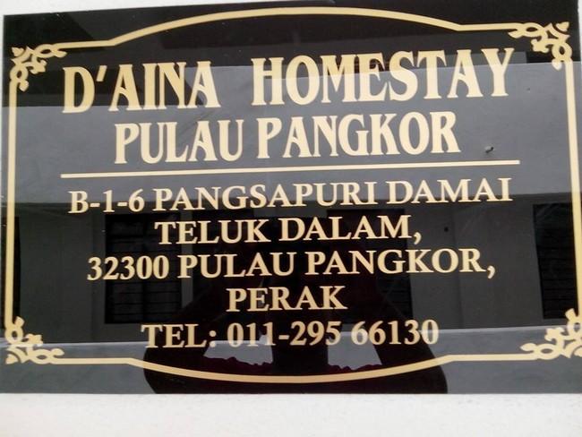 homestay murah di pulau pangkor