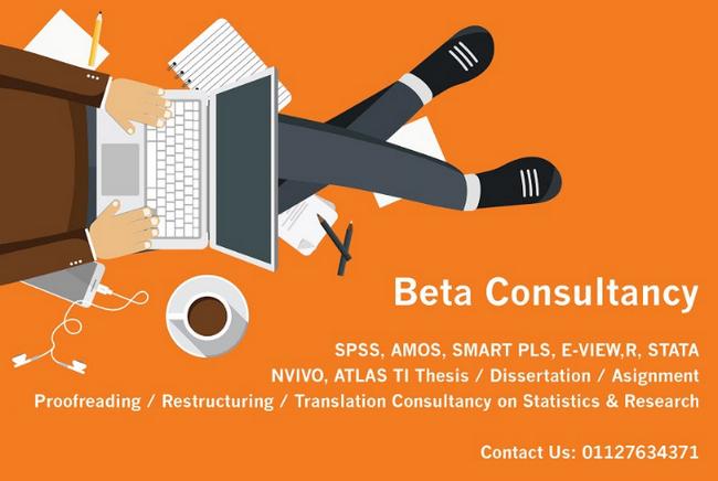 khidmat penulisan thesis beta consultancy