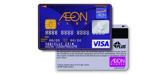 pinjaman peribadi untuk kakitangan kerajaan dengan aeon credit
