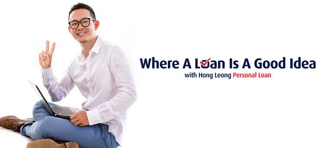 pinjaman peribadi untuk kakitangan kerajaan dengan hong leong bank