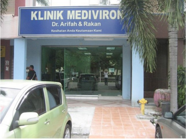 Klinik Terbaik Di Bangi Yang Terletak di Kawasan Yang Strategik