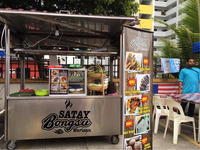 gerai satay bongsu yang menjadi pilihan warga Kuala Lumpur