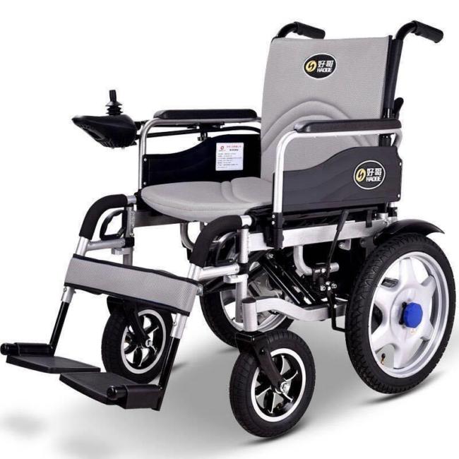 jenis kerusi roda elektrik murah