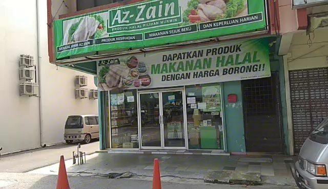 rangkaian kedai az-zain