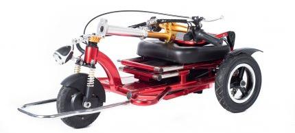 rekabentuk mobot malaysia wheelchair elektrik murah boleh lipat