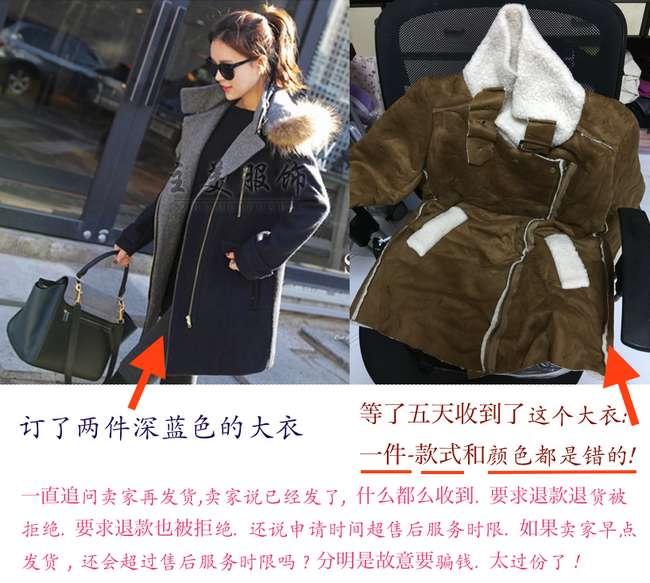 masalah scammer di taobao