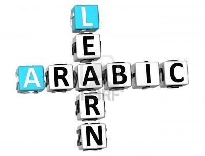 objektif belajar bahasa arab