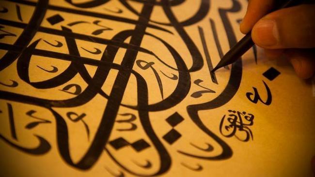 sejarah bahasa arab