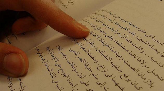 teknik belajar bahasa arab dengan betul 46