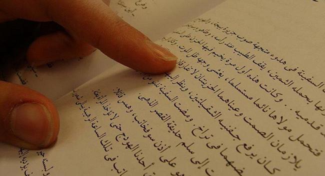 kemerosotan penggunaan bahasa arab
