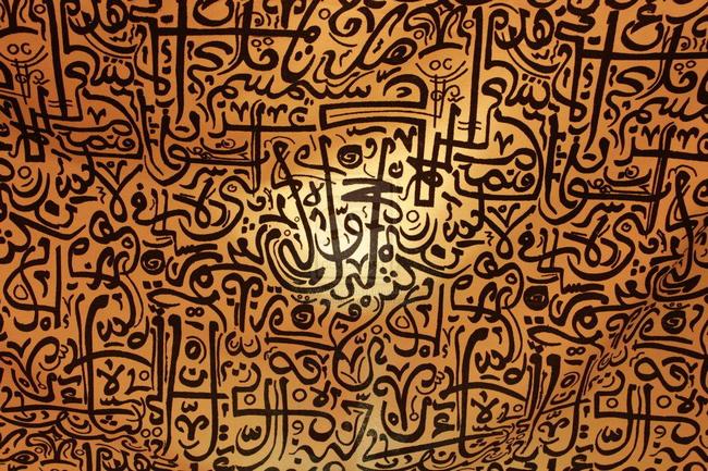 kelebihan mempelajari bahasa arab