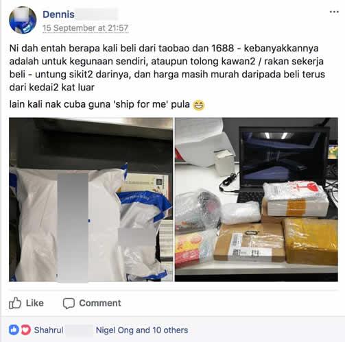 testimoni pembeli ebook rahsia taobao