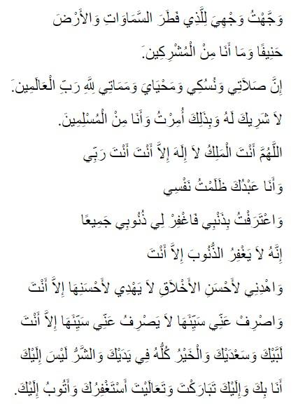 antara doa iftitah yang diamalkan oleh sahabat