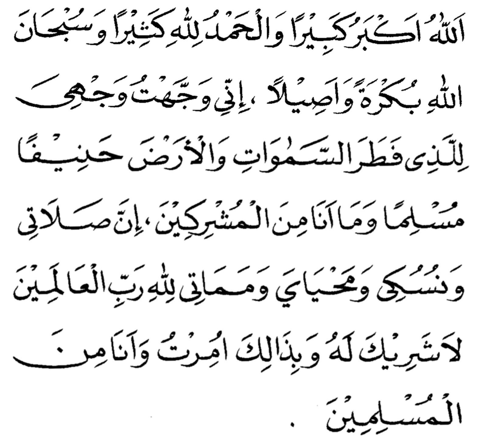 Bacaan Doa Iftitah Dalam Bahasa Arab Dan Terjemahannya