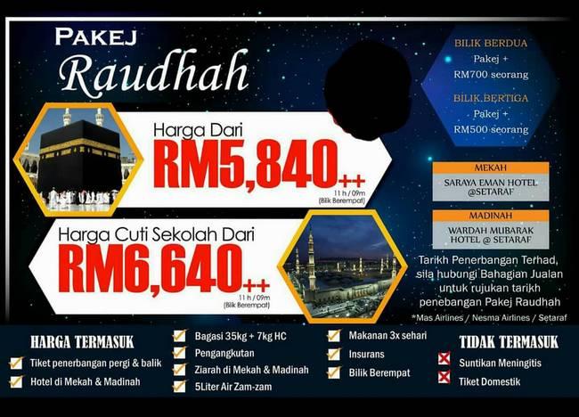 pakej raudhah terbaik promosi umrah 2018 2019 serendah rm4990 di seremban