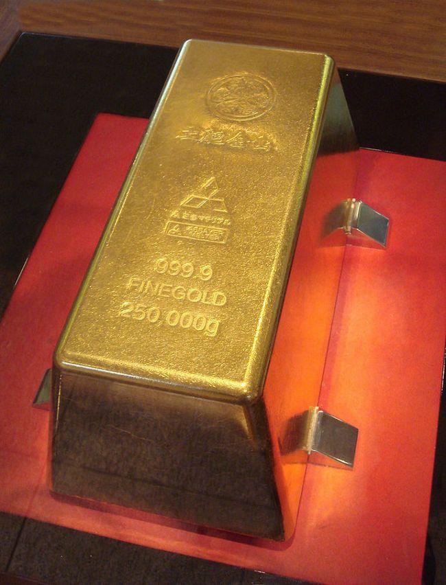 emas 999 24k