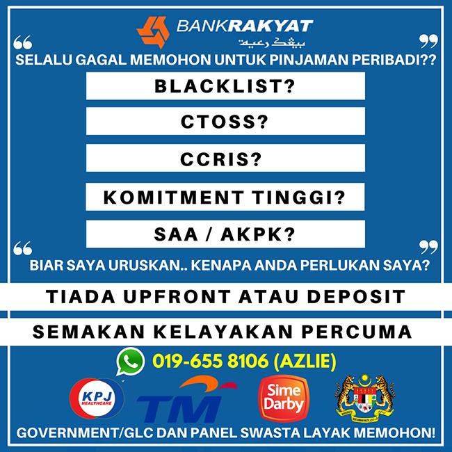 Pinjaman Peribadi Koperasi dan Bank Selesa