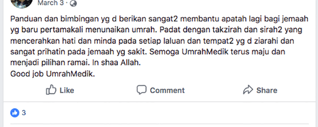Pakej Umrah Terbaik Di Johor Bahru Kesan