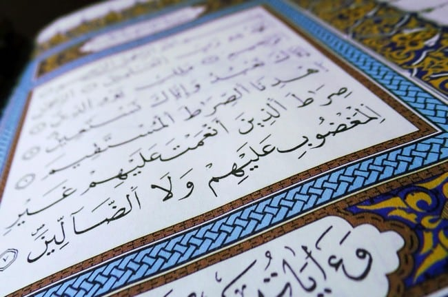 Antara Tips Mudah Hafal Al-Quran