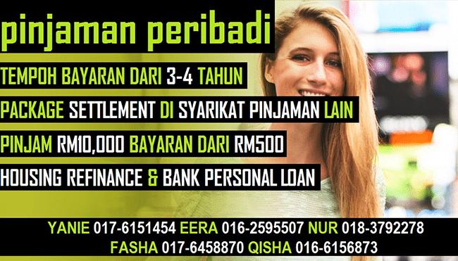 Pemberi Pinjaman Profesional Peribadi