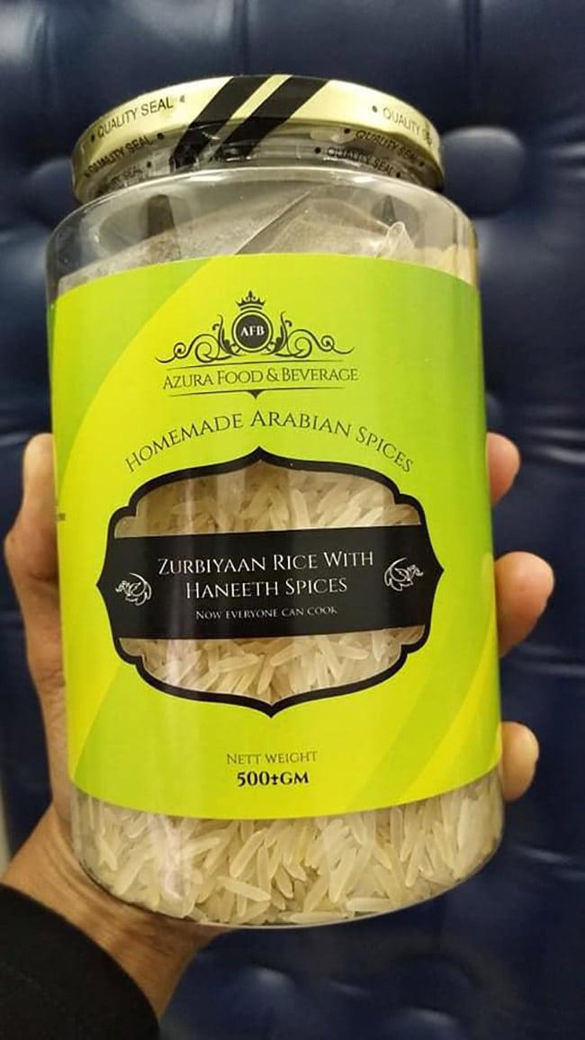 Homemade Arabian Spices Zurbiyaan