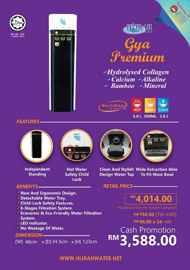 model penapis air gya premium