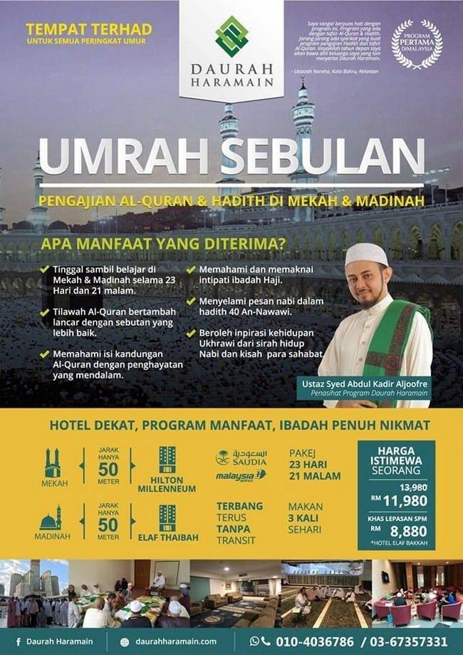 pakej umrah serendah RM4900