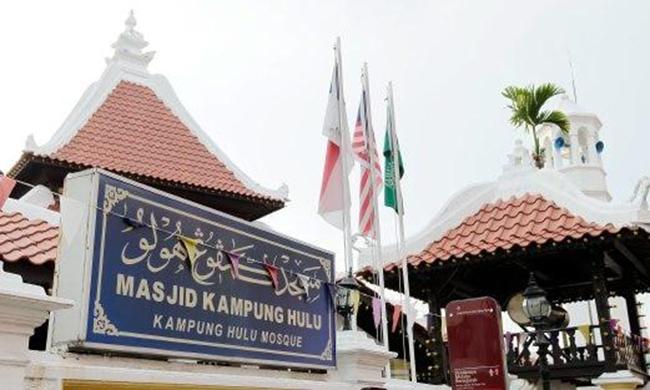 Homestay Durian Tunggal Melaka
