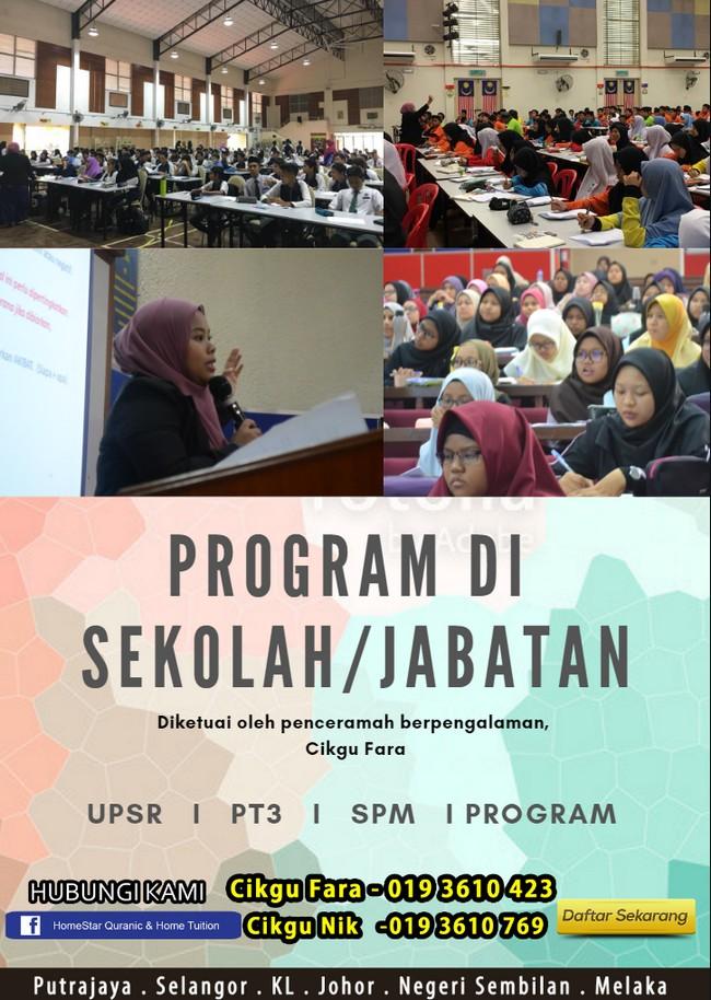 program di sekolah