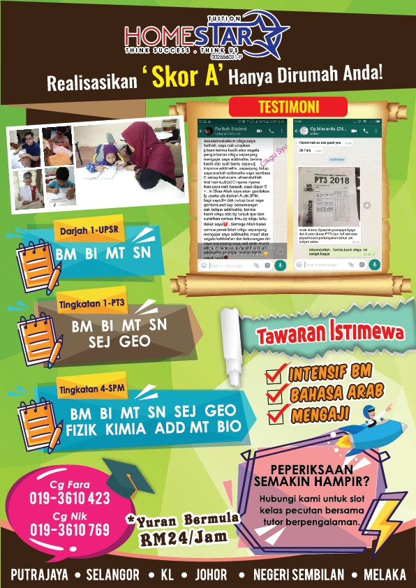 pakej homestar tuition