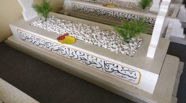 Belindan Kubur Di Kelantan Machang