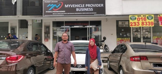 Skim Kereta Mudah Milik Malaysia